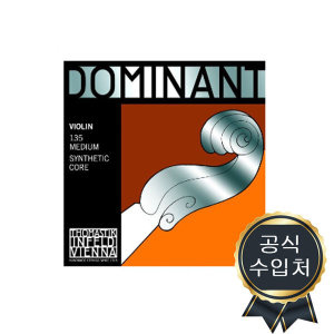 도미넌트바이올린현 풀세트/도미넌트 현