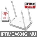 ipTIME A604G-MU 유무선 와이파이공유기