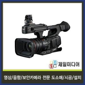 CANON 캐논 XF705 4K 60P 방송용캠코더 12G-SDI