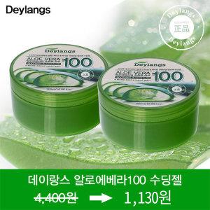 데이랑스 알로에 수딩젤 100 피부과 협찬 제품