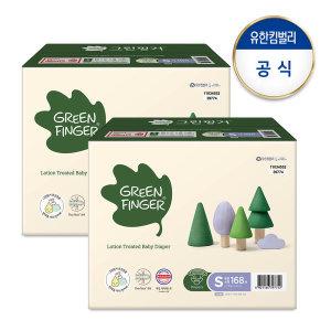 그린핑거기저귀밴드형 2단계공용 168PX2BOX / 하기스
