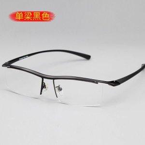 초경량 반무테 사각 안경테 봉준호안경 티타늄 TR90