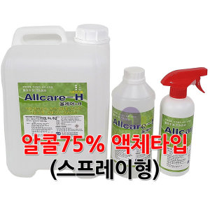뿌리는소독제(올케어-H)450ml 알콜75%스프레이형