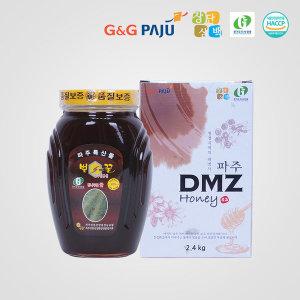 파주 DMZ 천연 벌꿀 밤꿀 2.4kg