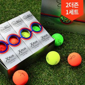 2더즌24구/ 2020 넥센 세인트나인 X 플러스 골프공