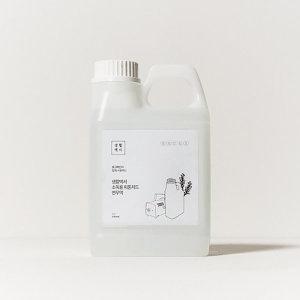 피톤치드 연무액 포그머신 전용 연무액