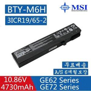 BTY-M6H MS-16J1 MS-16J2 GE63 8RF 노트북배터리