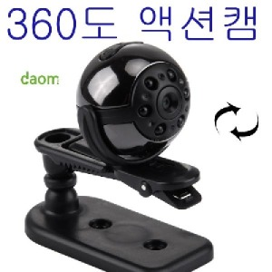 화상카메라 액션캠 개인방송 알루미늄 각도조절 블랙