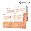 저분자 콜라겐 비타민C 히아루론산 유산균 피치 4박스