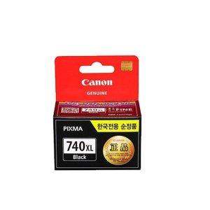 캐논 프린터 TS5170 정품 검정잉크 PG740XL