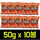 꼬불꼬불 매콤한 라뽁이 50g x10봉 과자/브이콘오란다