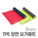 PS TPE 양면 요가매트 6mm