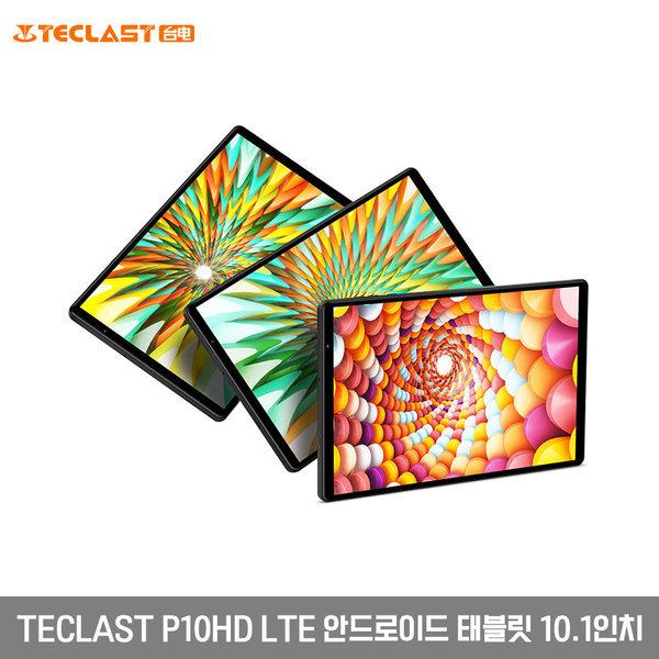 TECLAST P10HD LTE+WiFi 안드로이드태블릿 3+32G 블랙