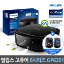고퓨어 6000시리즈 GP6201 차량용 공기청정기 공식판매