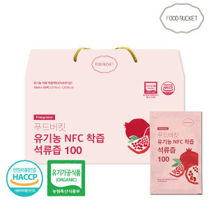 유기농 NFC 저온착즙 석류즙100 70ml 30팩