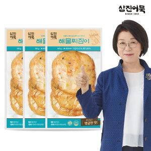 삼진어묵  해물찌짐이 1봉 190g (3개입) x 3개