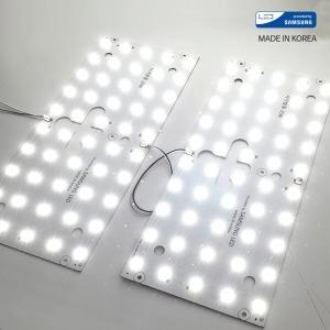 LED모듈 LED DIY 방등/거실등/주방등/욕실등 삼성LED
