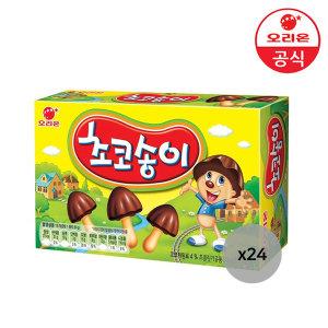 초코송이 50g 1박스(24개)