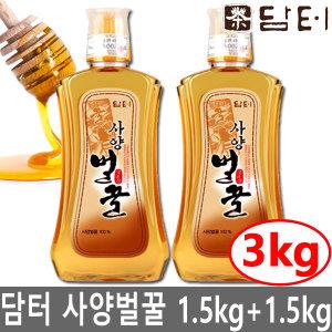 담터 사양벌꿀 1.5kgX2개 총3kg