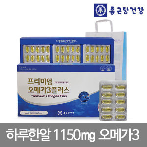 오메가3 6개월분/영양제 건강식품 칼슘 어버이날선물