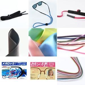 스포츠 안경줄 선글라스 스트랩 선글라스줄 안경닦이