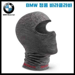 BMW 순정 어페럴 바라클라바 쿨 투어 섬머