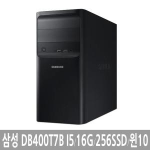 중고|삼성 DB400T7B 6세대i5/16G/SSD/윈10 인강 사무