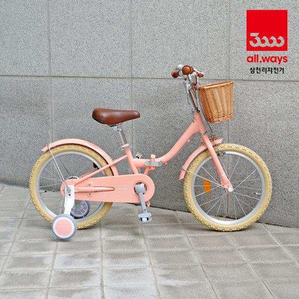 18인치 아동용 접이식 자전거 리버스 미니(MINI)
