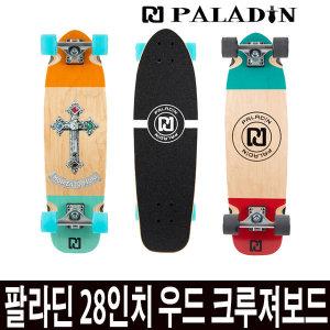 팔라딘 28인치 우드 크루져보드 스케이트보드 입문용