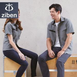 스판반팔셔츠 ZB-Y2042 지벤 춘하 봄 여름 작업복