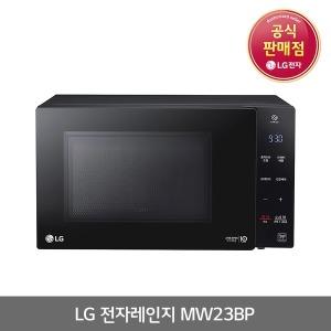 LG공식판매점(주)대명 MW23BP 23L 전자레인지