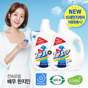 대용량 고농축 세탁세제 미세먼지케어 3.5L (350회)1+1