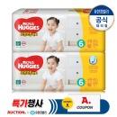 NEW 보송보송 팬티 6단(공용)점보 기저귀 42매 2팩/