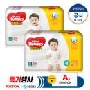 NEW 보송보송 팬티 4단(공용)대형 기저귀 60매 2팩/