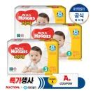 NEW 보송보송 밴드 3단(공용)중형 기저귀 62매 3팩/