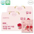 유기농 NFC 저온착즙 석류즙100 70ml 60팩
