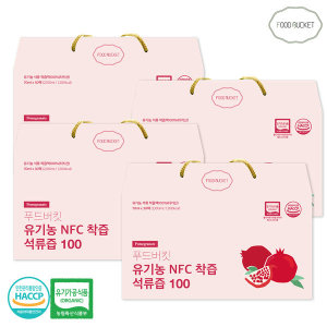 유기농 NFC 저온착즙 석류즙100 70ml 120팩