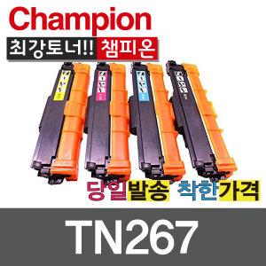 브라더호환토너 TN267 BCMY HL-L3210CW MFC-L3750CDW