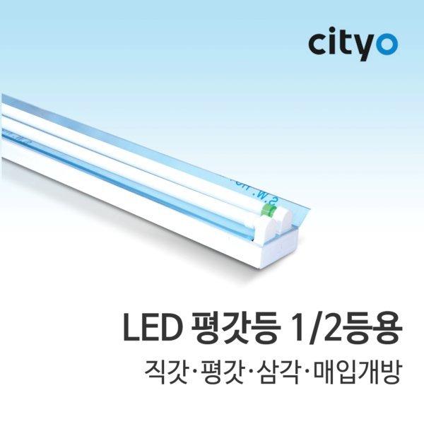 LED 평갓등 2등용
