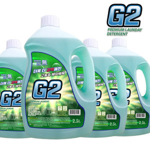 G2 고농축 액체세제 2.5Lx4개 (그린/겸용) 세탁세제