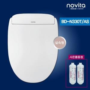 비데 BD-N330T 생활방수/사은품/직접설치_N1