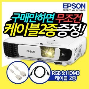 엡손/EB-S41 빔프로젝터 친절상담 설치전문 ABC코리아