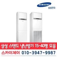 인버터 스탠드 냉난방기 15~40평형모음 AP060RAPDBH1S
