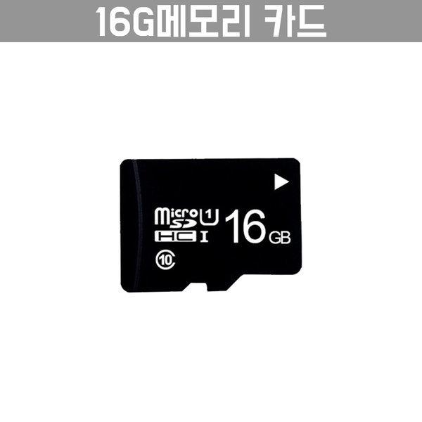 16G SD카드 /무료배송