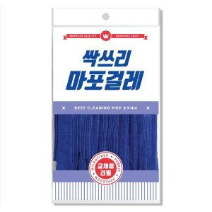 쓱싹 국산 초극세사 싹쓰리 마포 걸레 사각테리 35x20