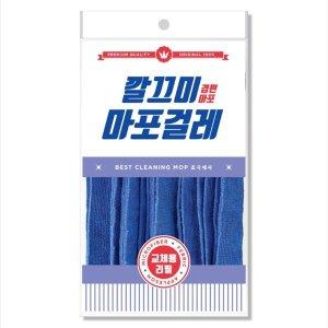 쓱싹 국산 초극세사 밀대 물 마포 사무실 걸레  경편2