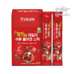 유기농 석류콜라겐 젤리스틱 (20g  15포) 1박스