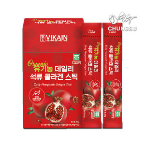 유기농 석류콜라겐 젤리스틱 (20g  15포) 2박스