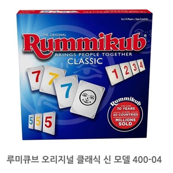 루미큐브 클래식 오리지날(AB-400-04)/보드게임