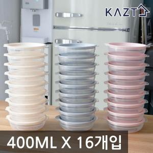 심플쿡냉동밥전자렌지용기(400ml)16개 밀폐용기 냉동